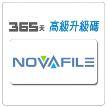 NovaFile 365天 升級碼 NovaFile Premium Voucher Code 365 Day
