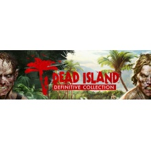 死亡之島決定版 超值組合包 Dead Island Definitive Collection